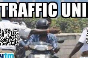 trafficfine trend in social media
