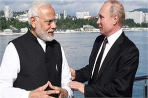prime minister modi to visit russia on 4 5 september