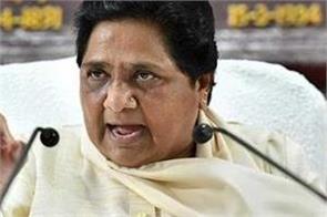 mayawati spoke on yogi sarkar s two and a half year
