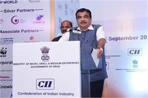gadkari said on 59 minute loan scheme