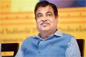 small industries should be listed on the stock market gadkari