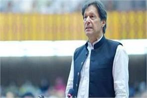 imran said to people at pok rally  not yet when i say go then loc