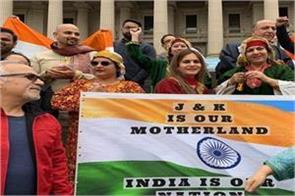 indian people march in australia to support ending article 370