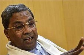 siddaramaiah once again predicted midterm elections in karnataka