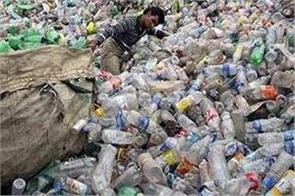 packaging waste management venture launched