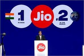 jiofiber enters market 100 mbps internet speed will be available for rs 699