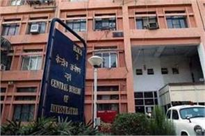 cbi transfers over 300 lower level officers