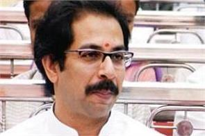 this book describes the political journey of raj uddhav thackeray