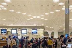 single use plastic ban at mumbai airport