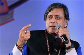 tried and intoxicated and your love has become hindi shashi tharoor