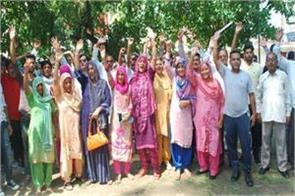 people protest against sarpanch in kathua