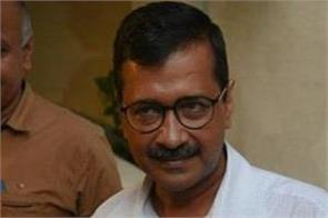 kejriwal instruction implement welfare schemes related to lawyers fast