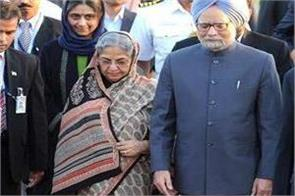 former prime minister manmohan singh his wife get crpf  z plus  vip security