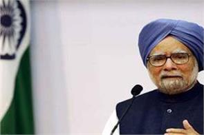 govt doesn t subscribe to singh s views on handling of economy