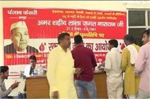 blood donation camp organized on 38th sacrifice day