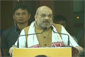 home minister amit shah said in assam article 371 will not be tampered with