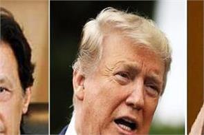 imran khan pakistan pm modi india america president donald trump
