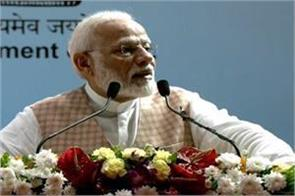 modi inaugurates country s first smart industrial city in aurangabad