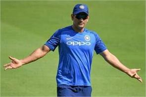 indian team will have 5 losses due to dhoni s retirement