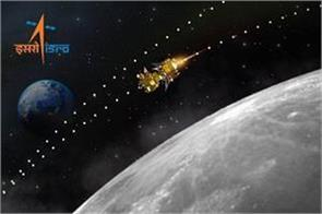 chandrayaan 2 will create history will search at the south pole of the moon