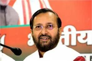 government claims unprecedented work done in 100 days javadekar