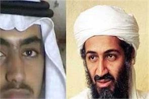 son of osama bin laden killed white house confirms