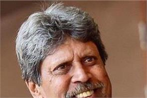 kapil dev became the first chancellor of haryana sports university
