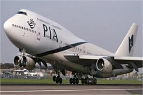 pakistani airline craving for passengers not a single passenger in 46 flights