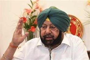 no trust cbi in bargadi investigation case captain