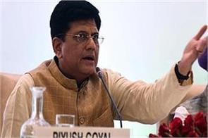 goyal says einstein discovered gravity people read physics on social media