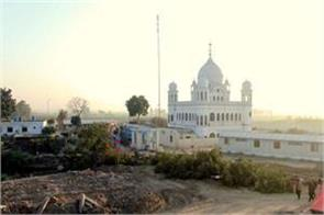 india pak talks on kartarpur corridor will be held on september 4