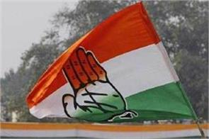 maharashtra election congress releases first list of 51 candidates