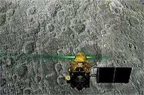 committee reviewing reasons for breakdown of contact with vikram isro