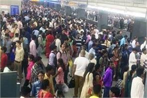 half a km long line seen at many metro stations of delhi know why