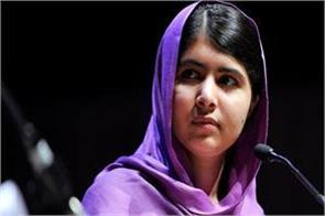 malala said help kashmiri girls go to school un bjp mp gave this advice