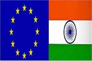 europe india of cormus letter to european union