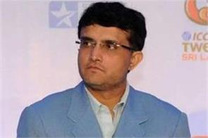 moral officer found ganguly guilty in conflict of interest case