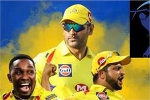 ipl s brand value increases with return of csk recession is also not affected