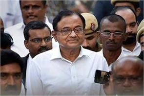 court reserves judgment on chidambaram s surrender application ed opposes