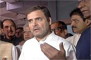 rahul gandhi s retaliation on amit shah s statement