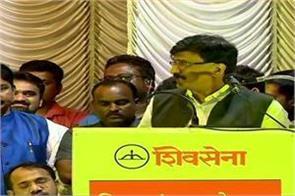 aditya thackeray will become cm not deputy c