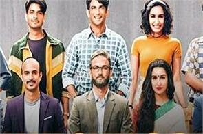 chhichhore review relevant film with a strong message that stays with you