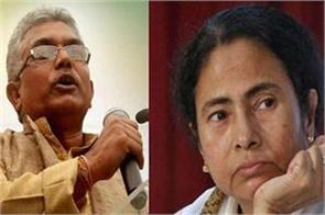 dilip ghosh targeted mamata said  saving rohingya and bangladeshis