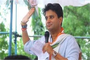 government does not have ability to deal with economic crisis scindia
