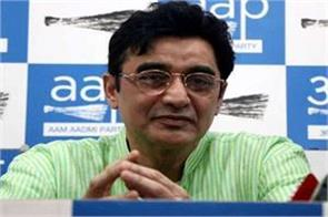 aap appointed national spokesperson for ajay kumar who left congress