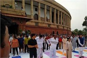 organizing  fit india  in parliament house
