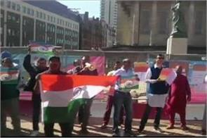 support in england on removal of 370 protest against anti india propaganda