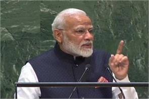 pm modi said in unga india gave war to the world not buddha