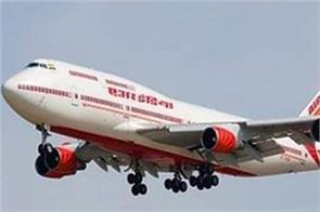 air india changes the food of the crew