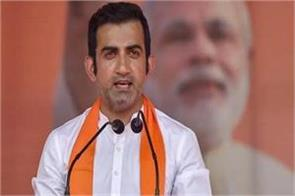 delhi police filed charge sheet in fraud case against bjp mp gautam gambhir